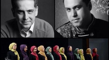 اجرای هنرمندانه بانوان گروه «خنياگران مهر» در شب چهارم جشنواره موسيقی فجر