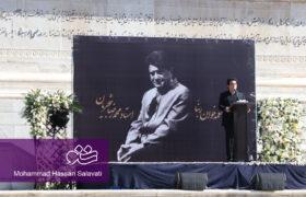 عکس| خسروی آواز ایران در خاک توس