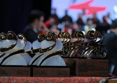 انتشار فراخوان رقابتی موسیقی فجر/ جایزه باربد به جشنواره برگشت