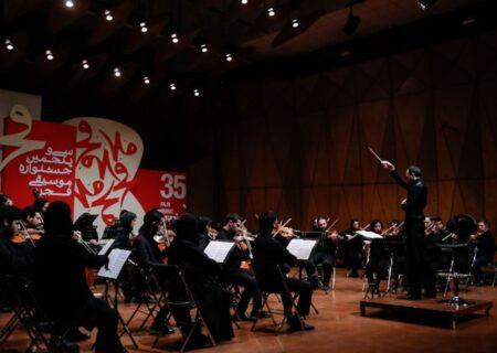 جشنواره موسیقی فجر رقابتی و غیر رقابتی برگزار میشود