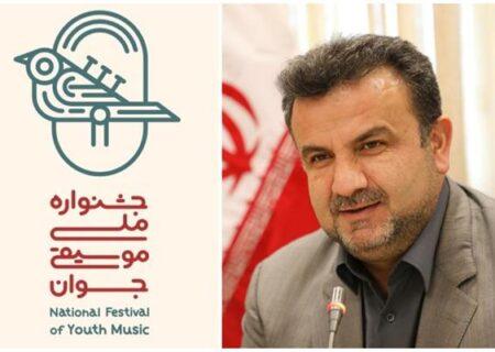 پیام تبریک استاندار مازندران به برگزیدگان مازنی جشنواره موسیقی جوان