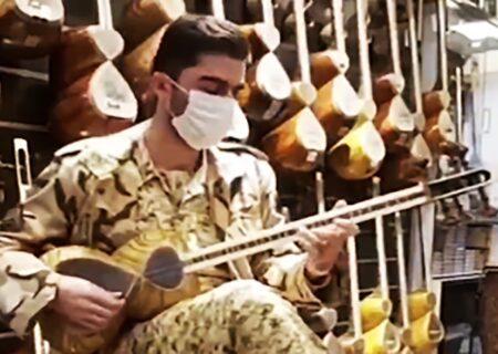 سرباز ایرانی و نواختن یک ساز ناب ایرانی + فیلم