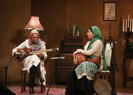 کنسرت آنلاین به یاد فرامرز پایور و علینقی وزیری