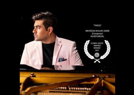 پر افتخارترین آهنگساز ایرانی در گلوبال موزیک آوارد