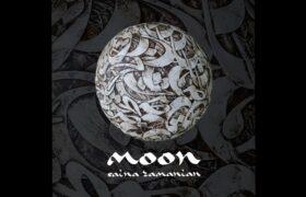 آلبوم «ماه» از ساینا زمانیان آماده  عرضه بینالمللی شد
