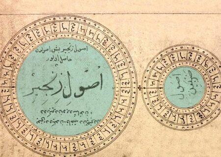 آلبوم «از گلستان عجم» به کوشش محمدرضا درویشی منتشر شد
