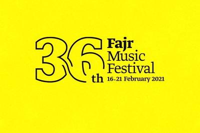 آمار مخاطبان اولین روز جشنواره موسیقی فجر اعلام شد