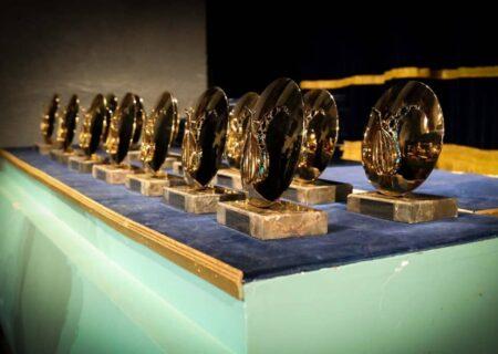 برندگان بخش رقابتی «جایزه باربد»