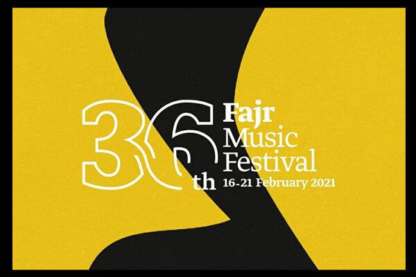 برگزاری آنلاین اجراهای صحنهای جشنواره موسیقی فجر