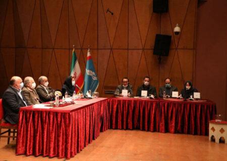 مدیرعامل بنیاد رودکی یک انجمن تشکیل داد