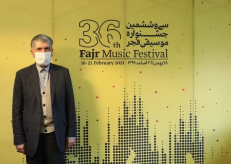 پیام وزیر ارشاد به جشنواره موسیقی فجر
