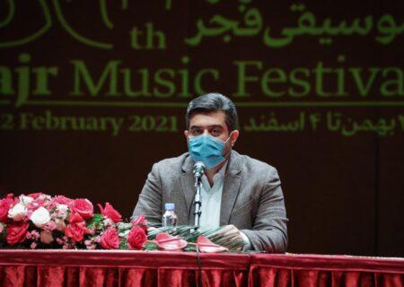 پیام مدیرکل دفتر موسیقی به جشنواره موسیقی فجر