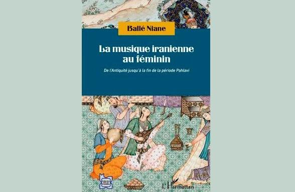 «موسیقی زنان ایرانی؛ از دوران باستان تا پایان دوره پهلوی» منتشر شد