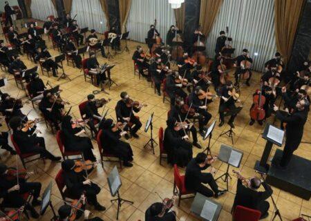 دومین اجرای آنلاین و رایگان ارکستر ملی ایران در کرونا