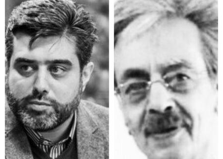 پیام تسلیت مدیر دفتر موسیقی برای درگذشت غلامرضا شفائی