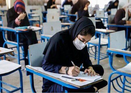 اعتراض هنرمندان به حضوری شدن امتحانات