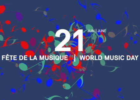 21 ژوئن روز جهانی موسیقی گرامیباد