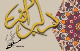 آلبومی از کرمان تا تهران