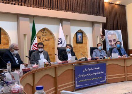 تفاهم نامه برگزاری جشنواره موسیقی نواحی در کرمان امضا شد