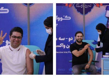 واکسن ایرانی برای هنرمندان وطنپرست