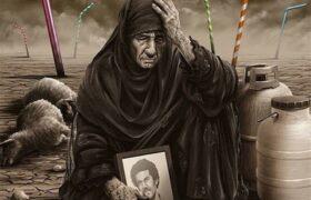 استاد شجریان « تا آخرین نفس» برای خوزستان