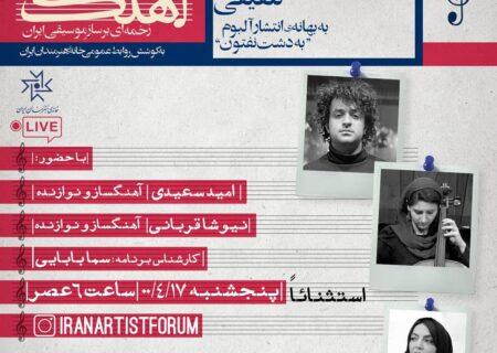 در دشت نفتون از عزاداری های بوشهری الهام گرفتیم