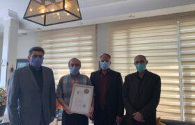 گواهینامه درجه یک هنری برای «محمدجلیل عندلیبی»