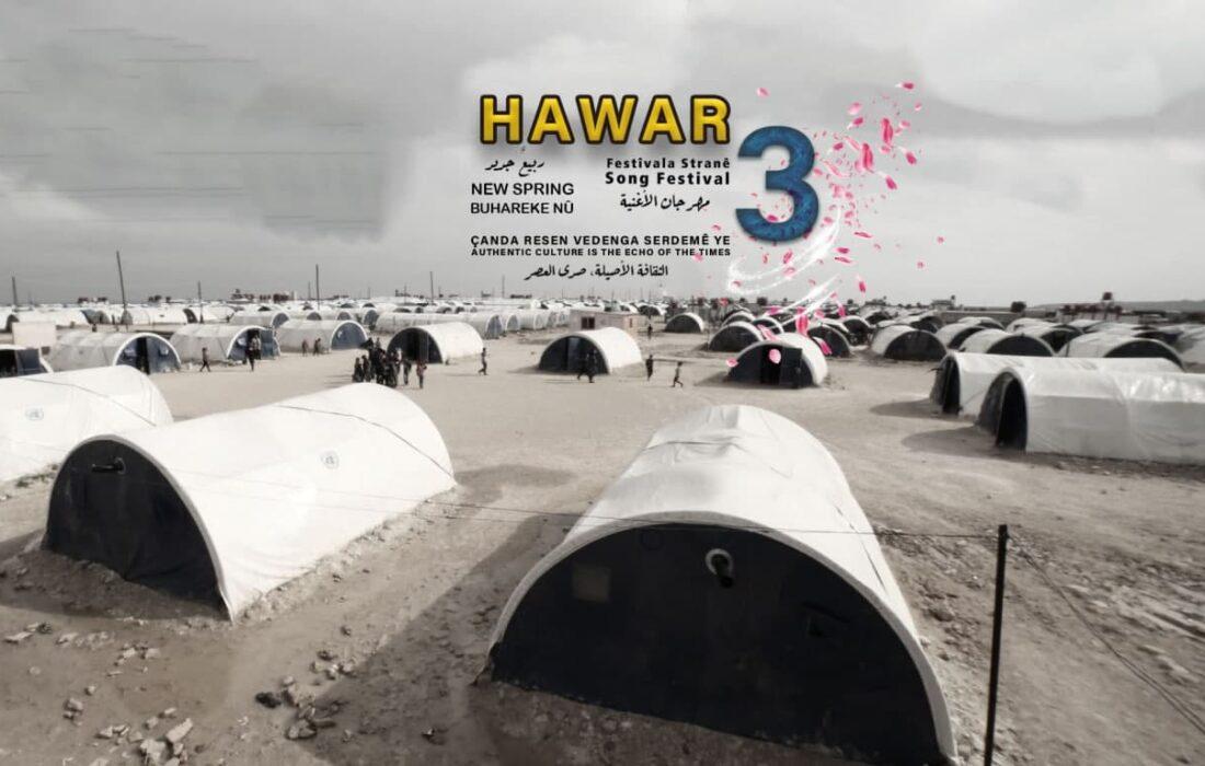 سومین دوره جشنواره موسیقی «هاوار»
