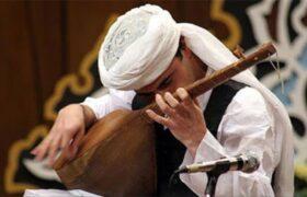 نگاه تبعیض آمیز به موسیقی اقوام ایران